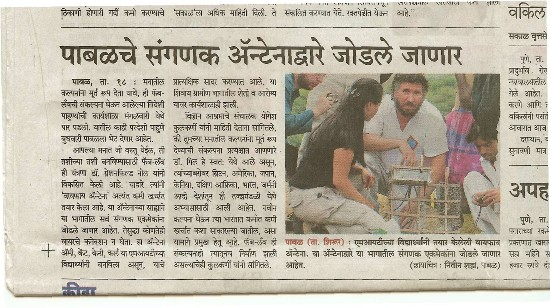 RSZIndiaNewspaper551