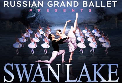 Swan Lake Feature