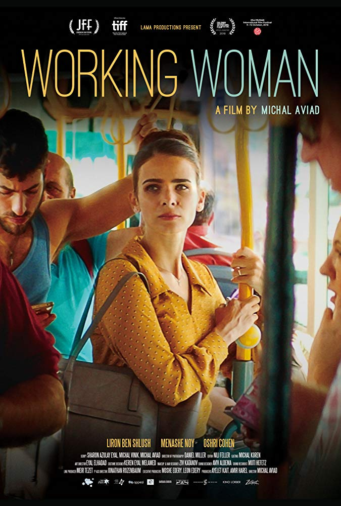 Working Woman film poster